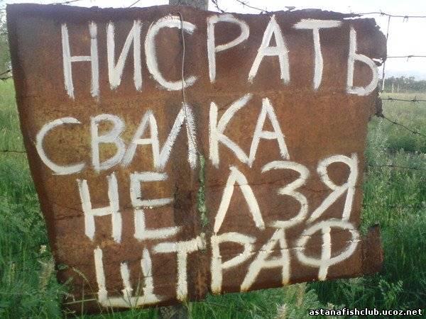 Картинки приколы казахстан, прикол картинки бизнес